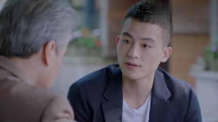 山月不知心底事:叶骞泽把这些告诉了张叔