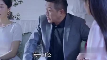 山月不知心底事:叶骞泽半夜偷试卷被抓,学校欲开除叶骞泽?