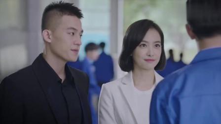 山月不知心底事:叶骞泽带着向远来公司的车间