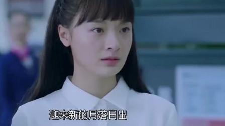 山月不知心底事:叶骞泽跟向远在机场分离,这一幕看哭了多少人!
