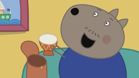 狗先生拿出了来自非洲的手鼓