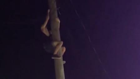 男子爬电线杆遭电击坠地 事后还上网发起募捐