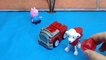 乔治看见汪汪队都有帽子和车,都出去玩了,自己也非常的想要