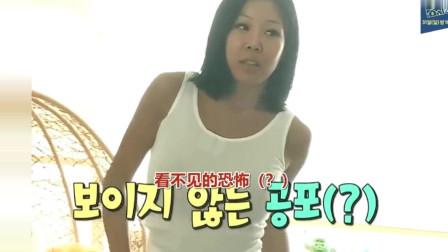 韩综:韩国造型师给韩国女星现场改造服装,几刀下去完全大变样!