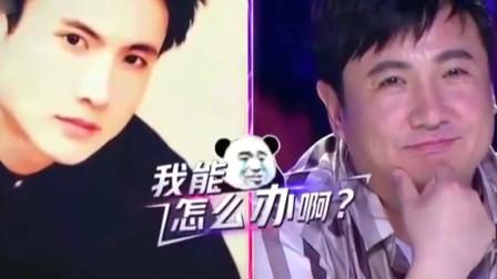 中国达人秀:200斤少女说:您是长在我笑点上的男人!