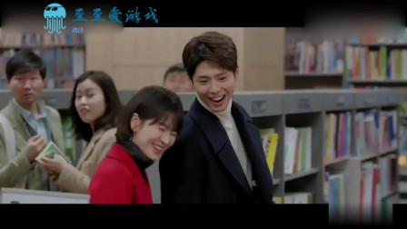 男朋友:宋慧乔和朴宝剑的约会真的太高调了,颜值这么高回头率当然也高啦!