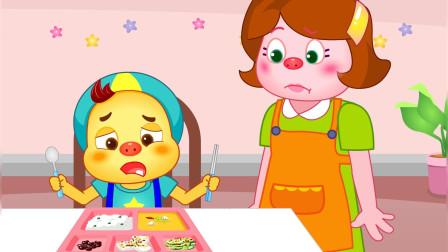 搞笑的艾伦- 艾伦喜欢吃饭 宝宝不喜欢吃饭快给宝宝做些好吃的食物