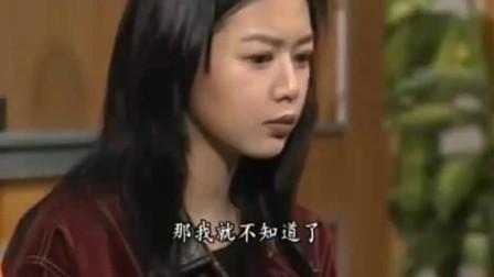 刑事侦缉档案:思龙找高婕诉苦,两人同病相怜更加惺惺相惜!