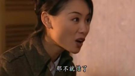 刑事侦缉档案:思龙忠义回老家,偶然发现忠义竟是儿时的大哥哥!