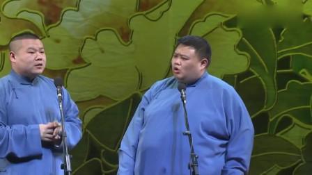 岳云鹏秀自己写的诗,逗乐台下女观众,孙越都听不下去了