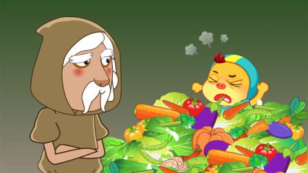 搞笑的艾伦-蔬菜真好吃 宝宝喜欢吃饭不挑食,宝宝个子高