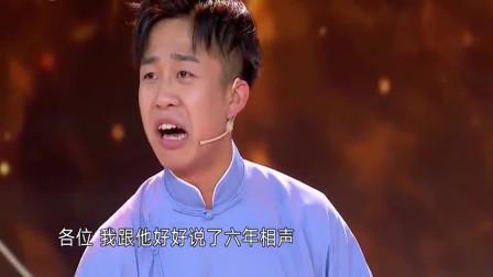 """笑傲江湖4:张九龄王九龙自爆郭德纲""""丑事"""",陈赫在一旁看笑话"""