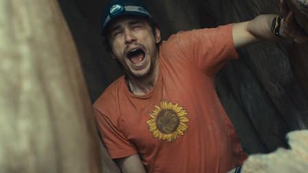 真实改编电影《127小时》,小伙被困山谷5天,为了生存他自断手臂