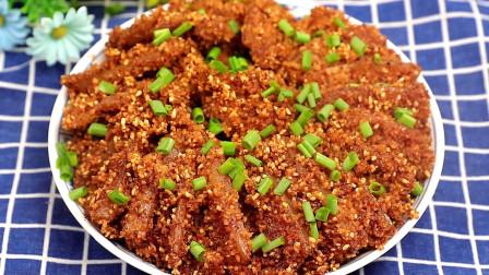 粉蒸肉好吃有窍门,这样做色泽油润红亮,麻辣香糯,比饭店还好吃