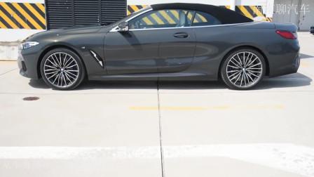宝马8系:价格诱人 搭配直六发动机 全新BMW 8系3门轿跑新车。
