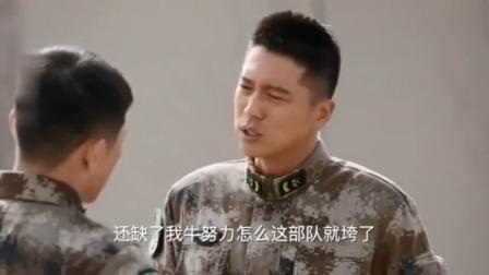 陆战:兵王退伍连长不给批,兵王气笑:缺了我部队还能垮了不成!