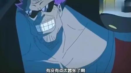 海贼王:震撼!这是大将黄猿被打的最惨的一次,被说太依赖果实!