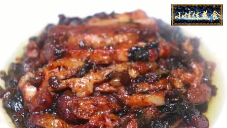 美食制作,农村媳妇分享梅菜扣肉做法,学会这个配方,肉烂不腥,比饭店的香