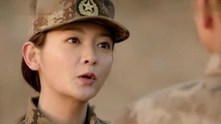 陆战之王:女兵霸气逼婚兵王:你不娶我不待部队了!兵王回应超甜