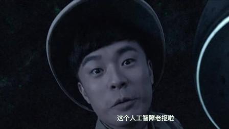 爱情公寓:队友发信号,曾小贤看不懂!