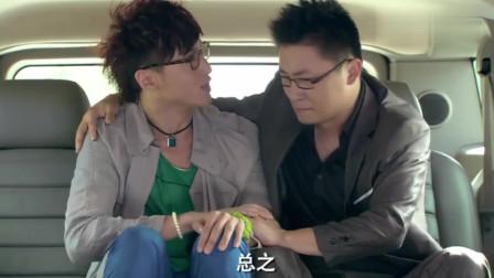 爱情公寓:关谷从日本来到中国,原因竟是这个,看到这我笑喷了!