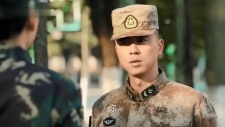 陆战:女特种兵示爱兵王:你有几个女朋友,兵王怂了:你别冲动啊