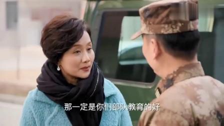 陆战之王:女兵来历不一般,亲妈来访,政委竟亲自接送还安排住宿