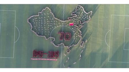 贵州省三都水族自治县民族中学拼凑中国地图