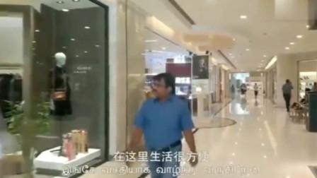老外在中国:印度大叔来上海工作后不想回去,直言:在中国生活条件太好了!