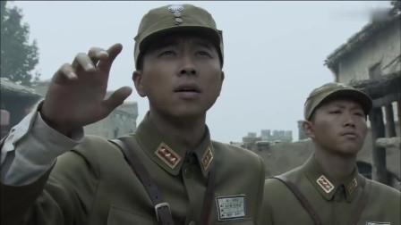 永不磨灭的番号:国军连长陈锋跟上司打招呼,但定睛一看不对劲呀!这时黄波大喊,鬼子!