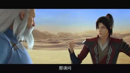 """斗破苍穹:萧炎用复灵紫丹诱惑海波东!一年的打手""""到账""""了"""