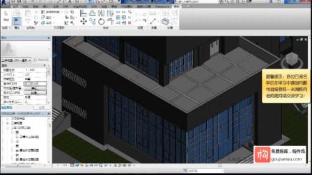 BIM建筑Revit文件中剖面图的整理 (2)