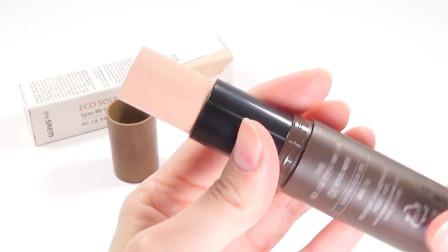 得鲜的遮瑕BB棒也太好用了,遮瑕效果不比气垫差,性价比超高