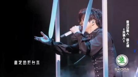 综艺:薛之谦演唱另类情歌,表情控制太棒了,情景演绎太绝了!