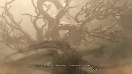 期36 结局2 前功尽弃 《贪婪之秋》最高难度全任务剧情 正经欧美大型RPG