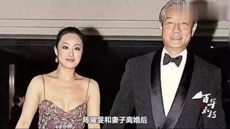 第一败家女-:败光两位亿万富豪,看了她照片后才知道为什么!