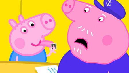 超温馨!小猪佩奇给猪爸爸写了什么信?内容值得家长反思!
