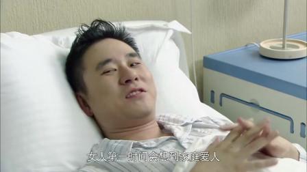 护士漂亮也麻烦,总有这种猥琐不要脸的病人