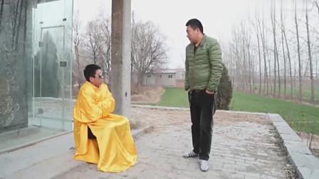 屌丝男士:都能算出我叫什么,怎么就算不出我兜里有没有钱呢?