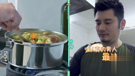 钱枫下厨做咖喱鸡,获得一众夸赞,沈梦辰:枫哥好好吃哦