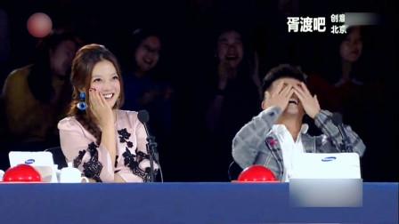 胥渡吧上《中国达人秀》,赵薇苏有朋笑到飙泪!