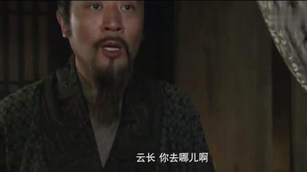 关羽死后托梦给刘备,让他替他报仇,刘备:你要去哪里,站住