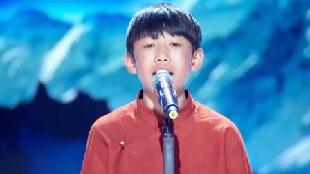 尽管是偏远地区的孩子,也有一颗爱唱歌的心!你会支持他吗?