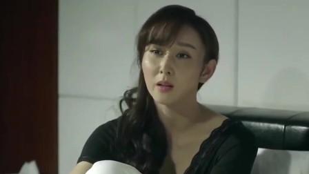 人民的名义:赵瑞龙真是个花花公子,逃难时都不忘带上美女