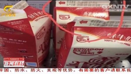 奶茶店前员工举报,店里用过期牛奶做奶茶,记者采访发现猫腻