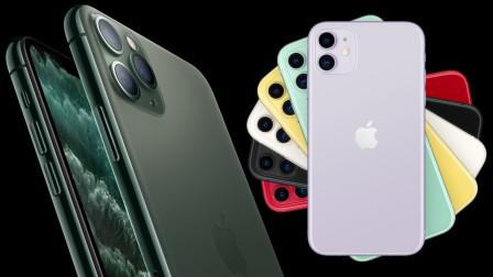 苹果手机发布会:就这配置敢卖到1.2万元,是谁给他的勇气