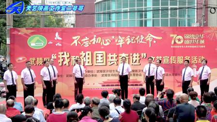 男生小合唱《我的中国心》
