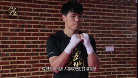 """""""死神""""方便,在擂台上的杀招,KO马库斯,干掉韩国嚣张拳手全靠它!"""