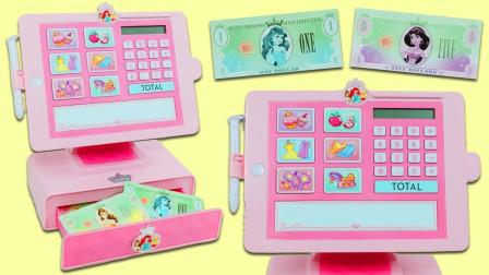 迪士尼公主自动收银机,魔发精灵买小马宝莉和公主盲盒玩具
