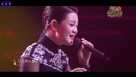 降央卓玛2019又出一首情歌,嗓音宛如天籁,设为铃声根本不舍得接